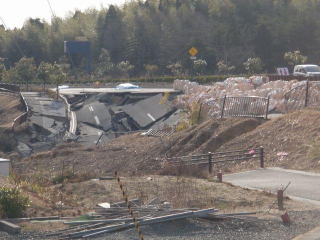 自転車の 福島市 自転車 事故 : 環境: 福岡市南区の弁護士 大橋 ...