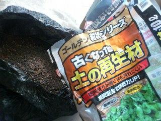 20130514�@(再生材を混ぜる).JPG