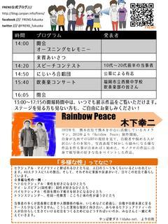 20141213bunkasai_01.jpg