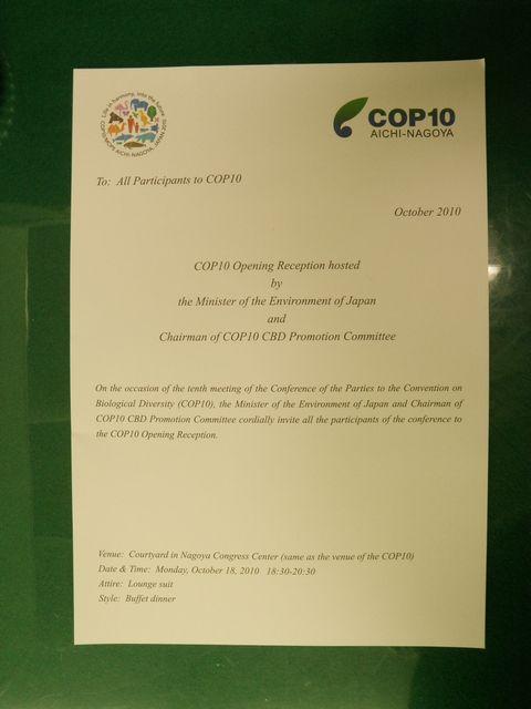 COP10.jpg