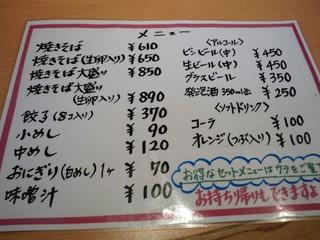 DSC_0794.JPG