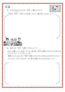 ワークショップポスター(裏)20131019.jpg