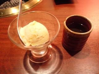 本日のアイス.JPG