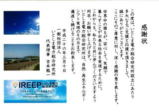 itoshima_01.jpg